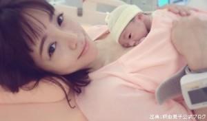釈由美子さんは産後うつ病から回復