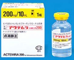 千葉大学のうつ病が治るリウマチの薬とは?