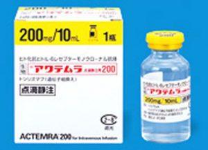 千葉大学はリウマチ治療薬でうつ病が治ると発表しました