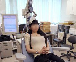 薬事承認されたうつ病のrTMS磁気刺激療法とは