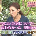 安藤和津さんがサワコの朝で介護後うつを告白